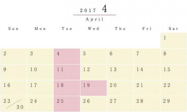 schedule_201704