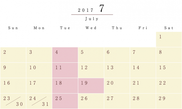 schedule_201707