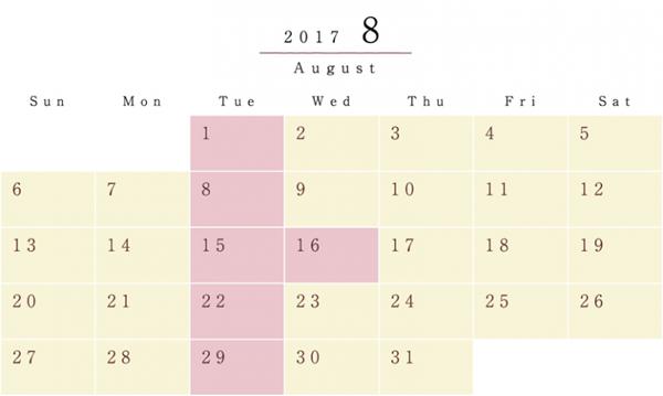 schedule_201708