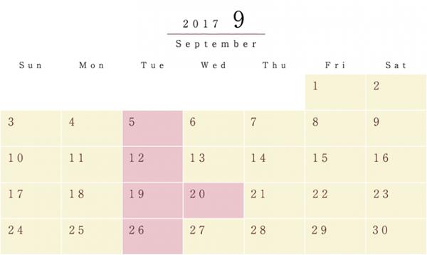 schedule_201709