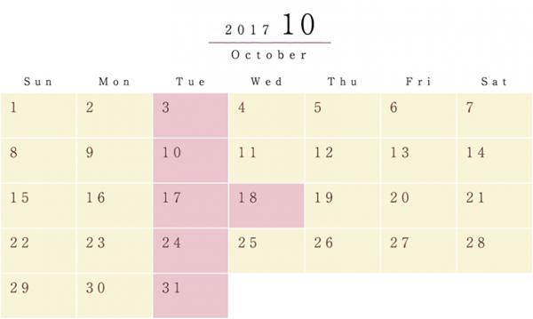 schedule_201710