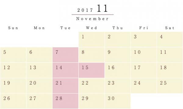 schedule_201711