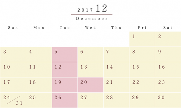 schedule_201712
