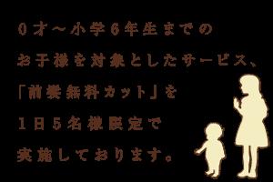 kids_top_b2
