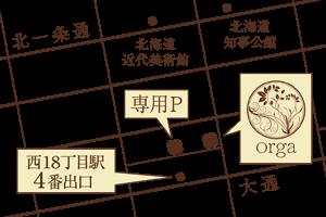 shop_top_b2