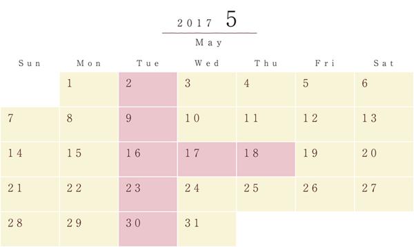 schedule_201705_2